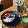 Lave Bleu Frühstücksteller, , large