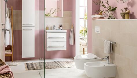 Kleines Bad Mit Dusche Raumlösung Avento Bad Villeroy U0026 Boch